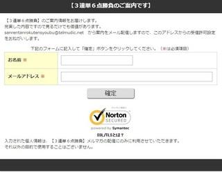 案内登録フォーム.jpg
